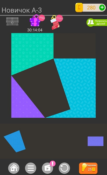 Уровень Танграм в Puzzledom для Android