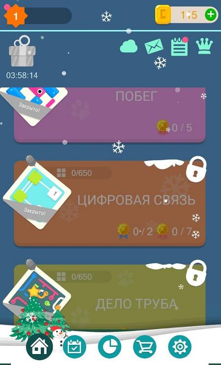 Уровни в Puzzledom для Android