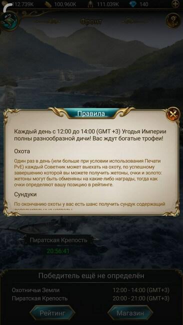 Дополнительная информация об игровом блоке