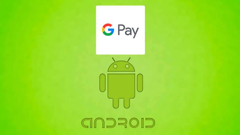 Google Pay для андроид