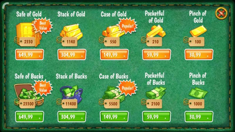 Магазин ресурсов