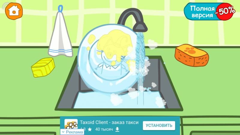 Мойка грязной посуды