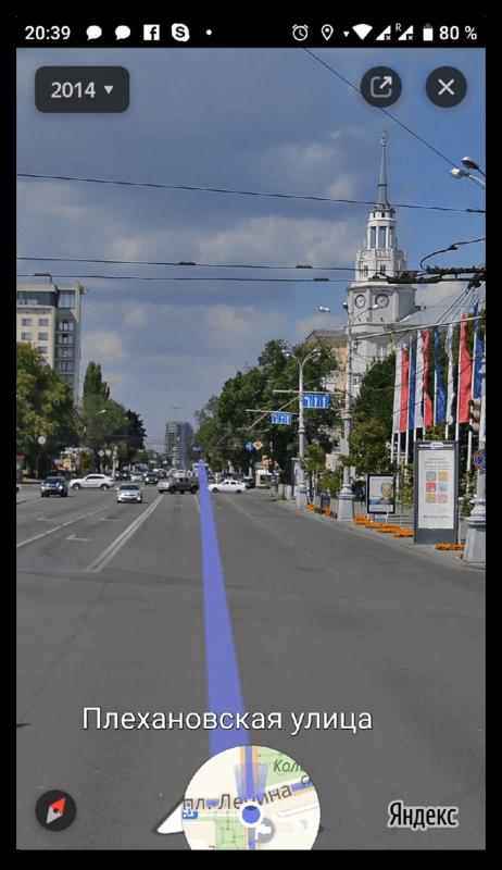 Панорама улиц в Яндекс Карт