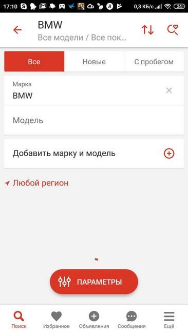 Поиск по марке автомобиля