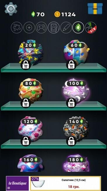 Слаймы за монеты