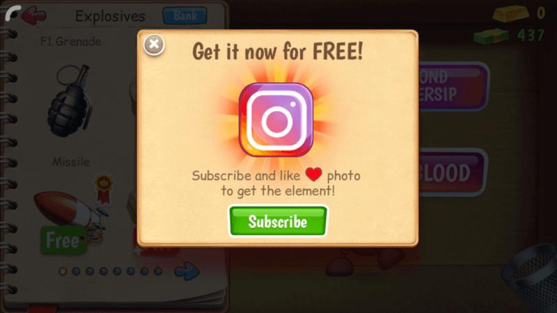 Свободный приз за рекламу