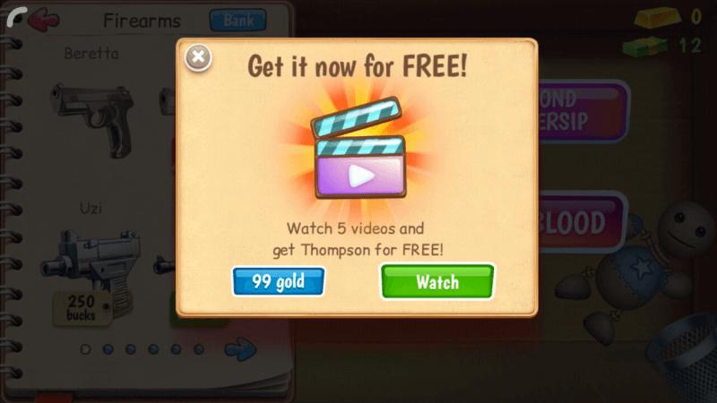 Свободный приз за видео