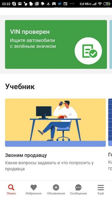 Учебный блок