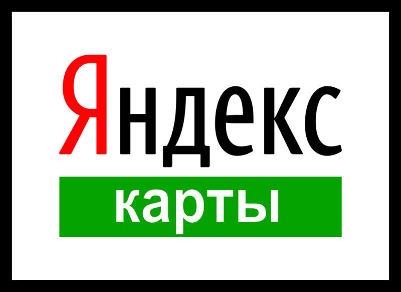 Логотип Яндекс Карт