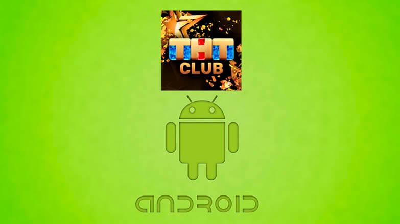 tnt club для андроид