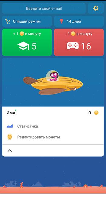 Приложение FunControl для Android