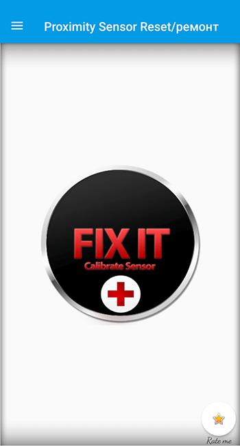 Приложение Proximity Sensor Reset для Андроид