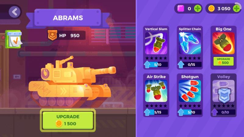 Усиление танка