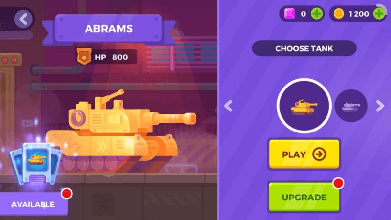 Выбор танка для сражения