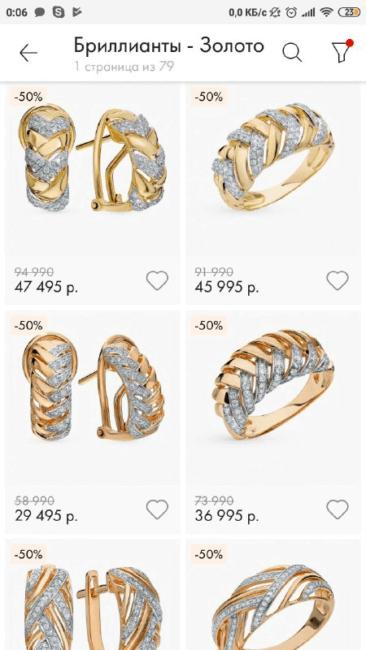 Бриллианты золото блок Подборка