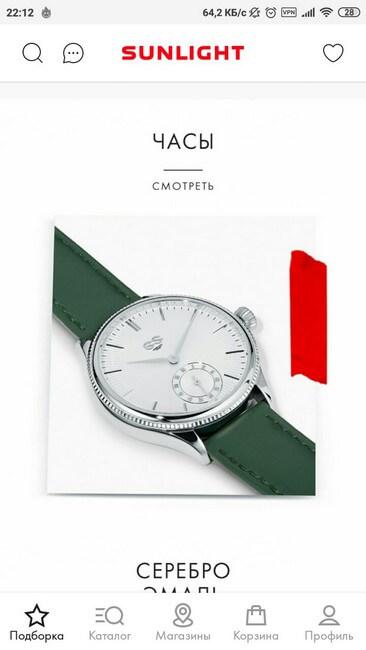 Часы блок Подборка