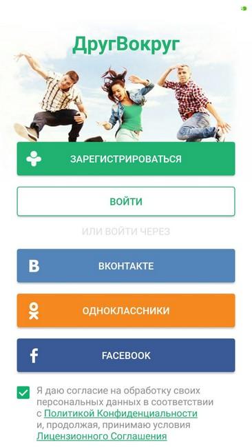 Регистрация Вход