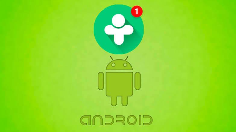 ДругВокруг: новые знакомства, онлайн чат на Андроид