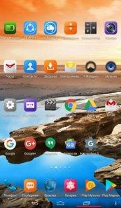 Открытие списка вкладок на Android 4.0