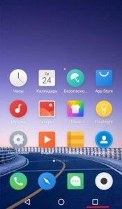 Открытие списка вкладок на Android 7.0