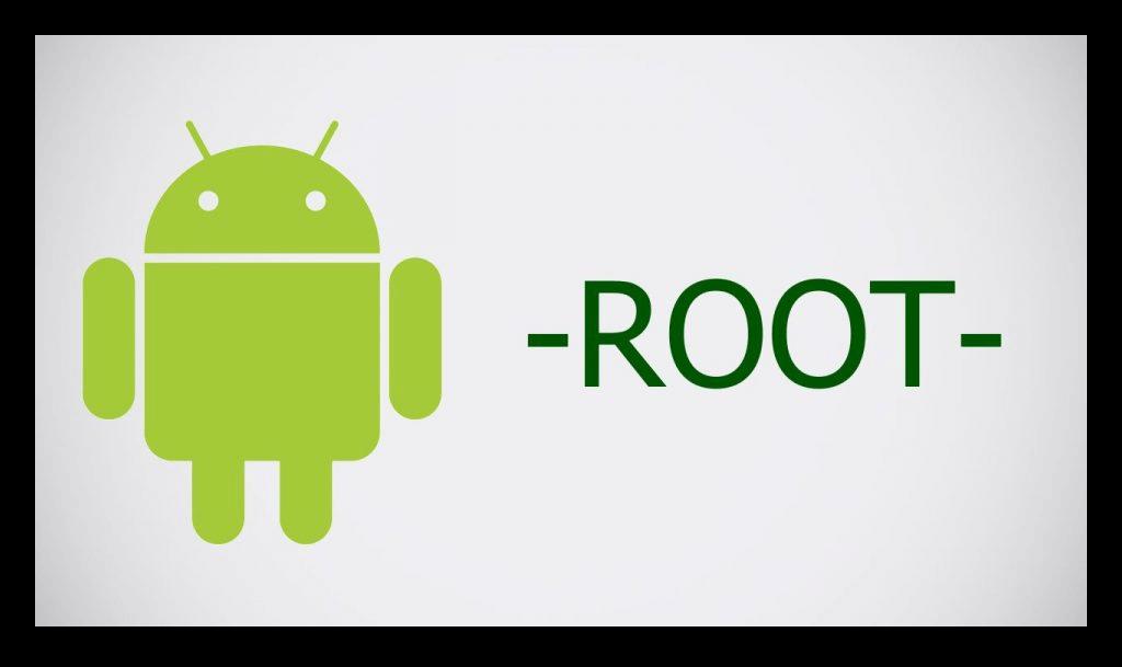 Получение Root прав