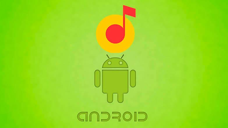 Яндекс музыка на Андроид