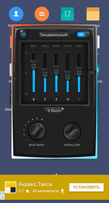 Эквалайзер низких частот для Андроид