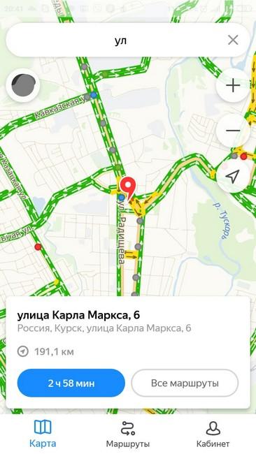 Информация о выбранной точке на карте
