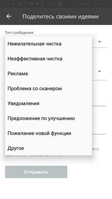 Тип сообщения