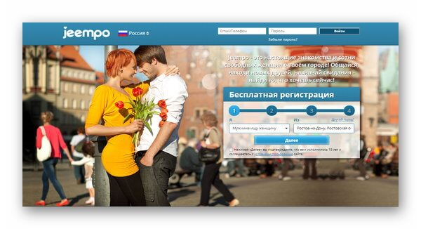 Jeempo официальный сайт