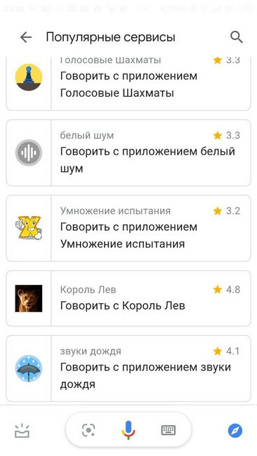 Популярные запросы