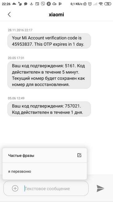 Текст добавлен в шаблоны