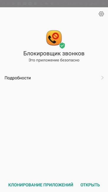 Запуск приложения