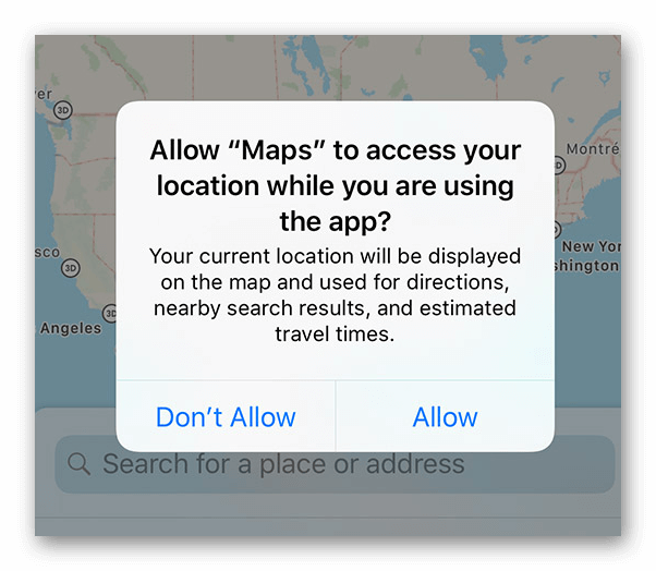 Разрешение через приложение