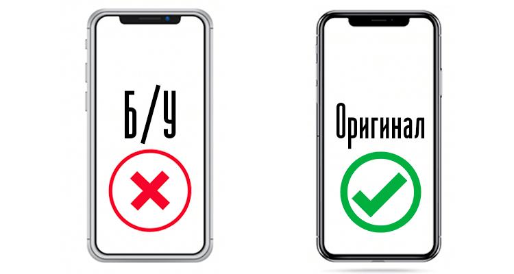 виды айфонов