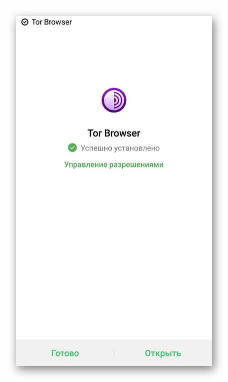 Установка браузера тора hydra tor browser опера gydra