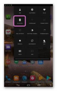 Активация Bluetooth на 2 гаджете