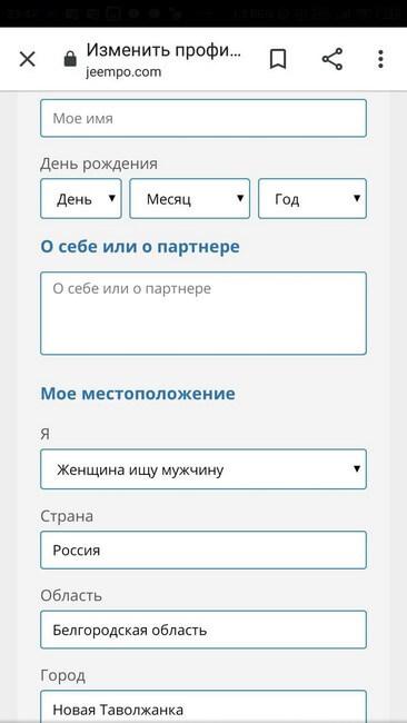 Анкета 1