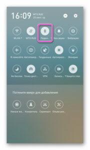Bluetooth на 1 устройстве