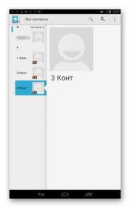 Контакты на SIM и кнопка Меню