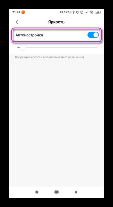 Screenshot_2019-10-25-21-49-59-405_com.android.settings