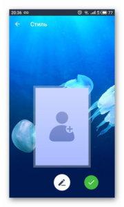 Установка фотографии на экран блокировки