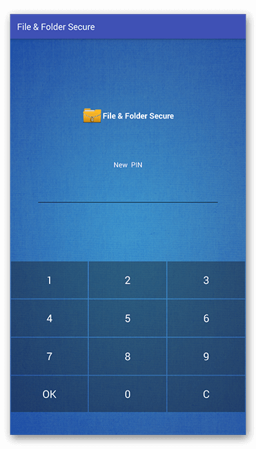 Установка пин-кода в File & Folder Secure для Андроид