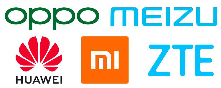 бренды китая