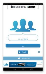 Кнопка Send для выбора действий с файлом с резервными данными