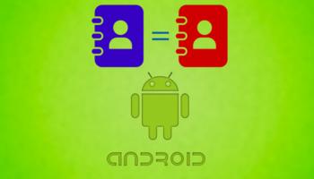Почему дублируются контакты в Андроиде и как это исправить?