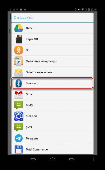 Выбор Bluetooth