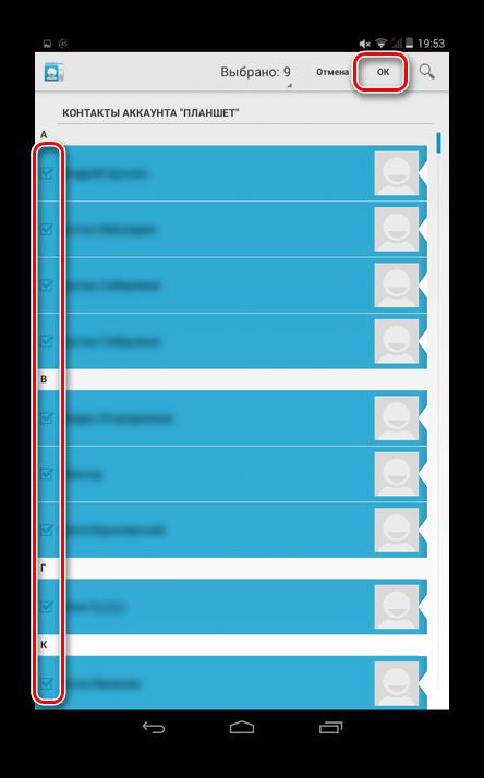 Выбор контактов и подтверждение импорта в SIM