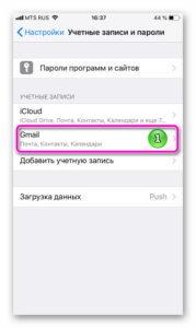 Новый аккаунт gmail