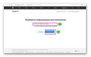 Условия для сброса пароля